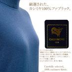 レディース カシミヤ100% タートルネックセーター