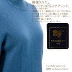 レディース カシミヤ100% ハイネックセーター